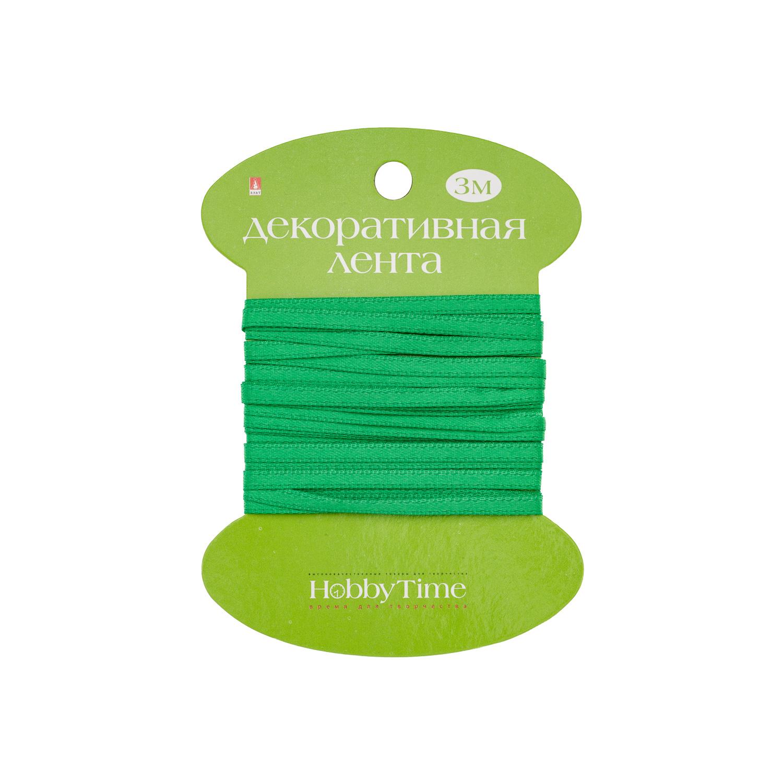Лента атлас 3мм*3м зеленая