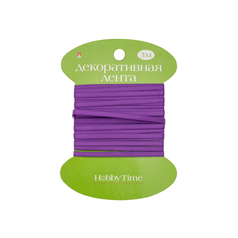 Лента атлас 3мм*3м фиолетовая