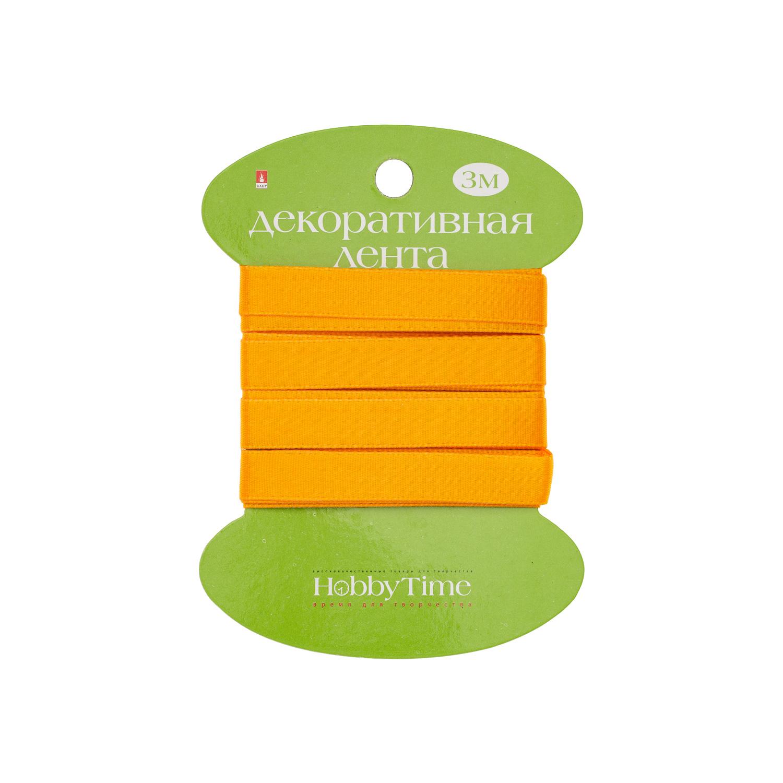 Лента атлас 9мм*3м оранжевая
