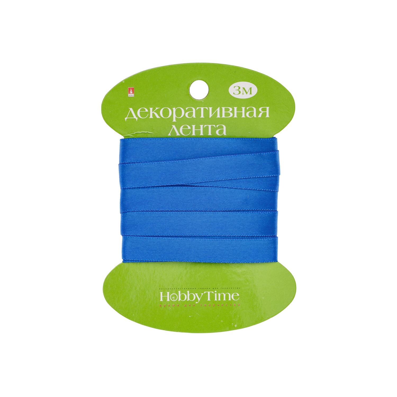 Лента атлас 9мм*3м синяя