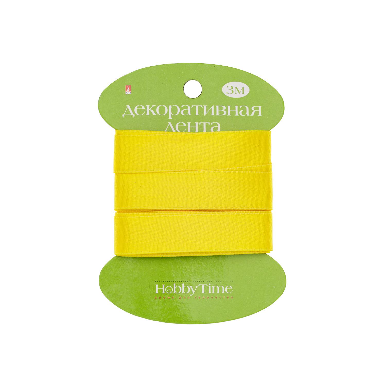 Лента атлас 15мм*3м желтая