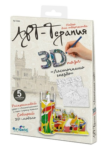 Творч Пазл для раскрашивания 3D Ласточкино гнездо + 5 маркеров