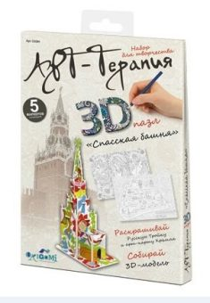 Творч Пазл для раскрашивания 3D Спасская башня + 5 маркеров