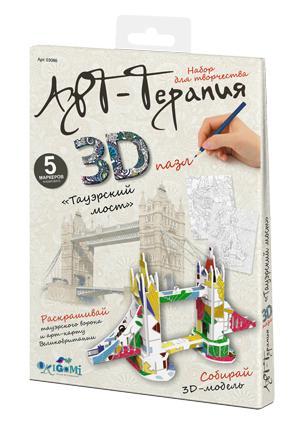 Творч Пазл для раскрашивания 3D Тауэрский мост + 5 маркеров