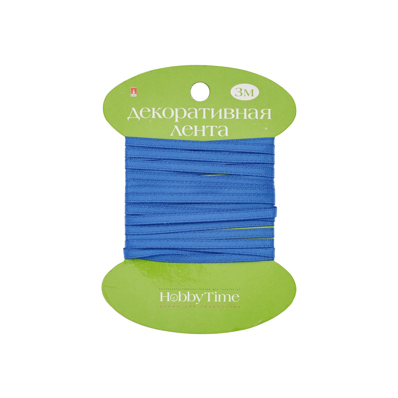 Лента атлас 3мм*3м синяя