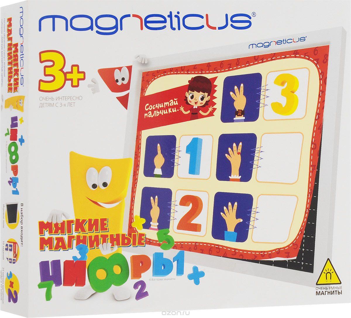 Игра Магнитная Цифры