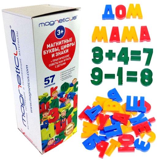 Игра Магнитная Буквы и цифры