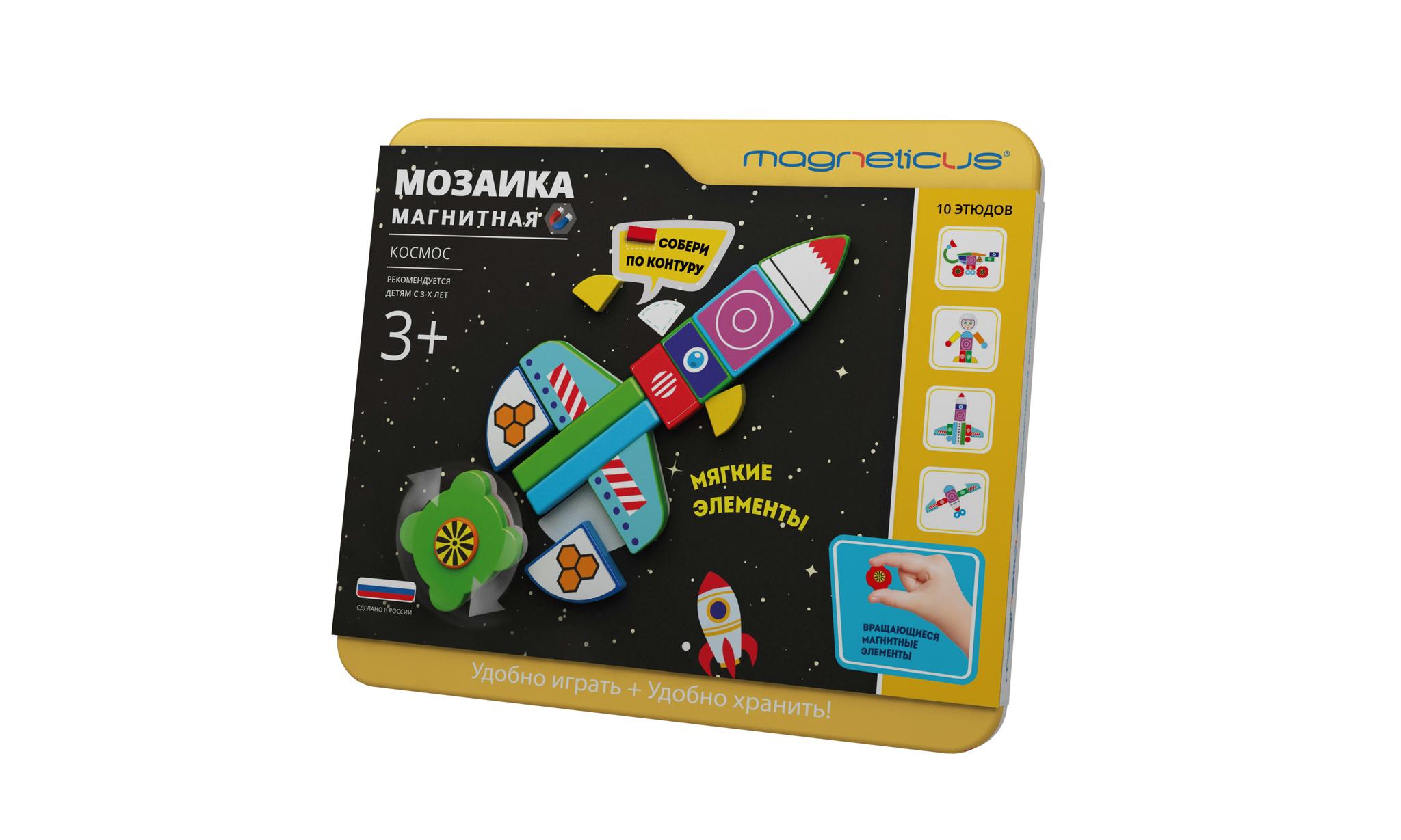 Игра Мозаика магнитная Magneticus Космос