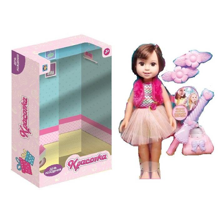 Кукла Красотка День Рождения, брюн с зонтом, расческой, заколками