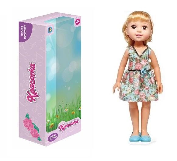 Кукла Красотка Летняя прогулка, блонд, голуб платье