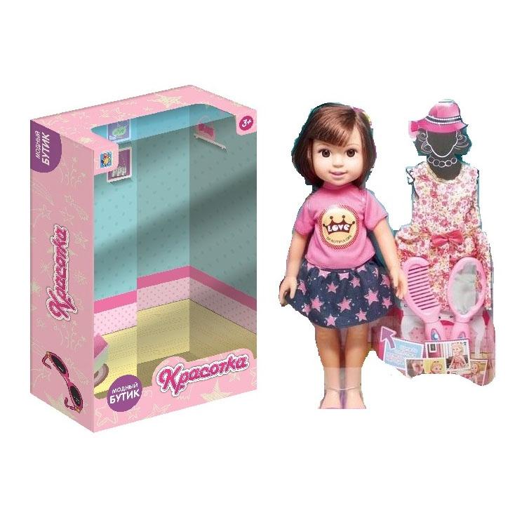 Кукла Красотка Модный Бутик, брюн с доп. платьем
