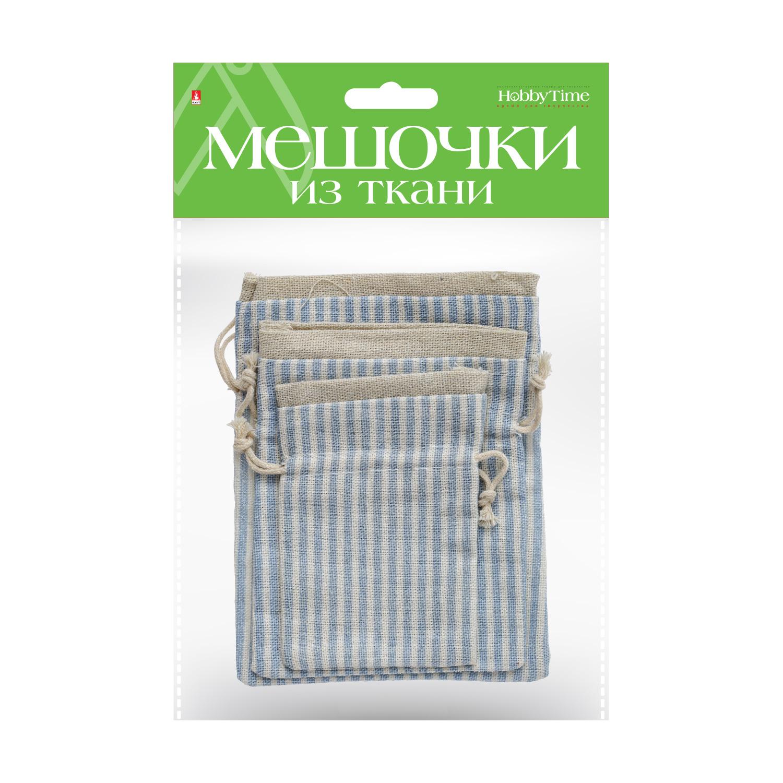 Мешочки подарочные из ткани 3шт 3 р-ра №11