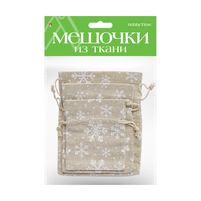 Мешочки подарочные из ткани 3шт 3 р-ра №10
