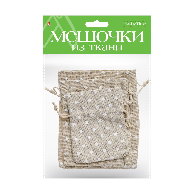 Мешочки подарочные из ткани 3шт 3 р-ра №12