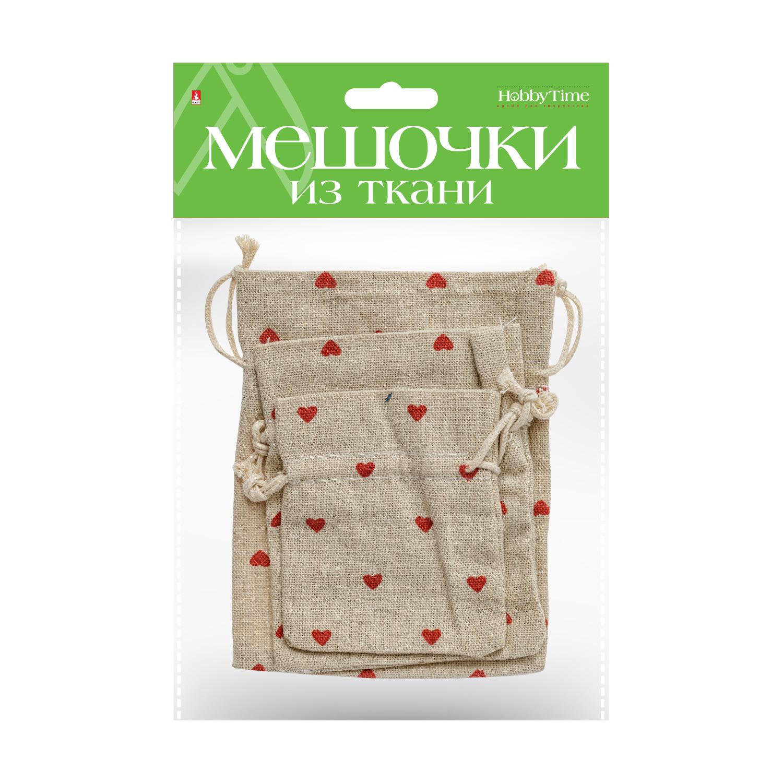Мешочки подарочные из ткани 3шт 3 р-ра №13