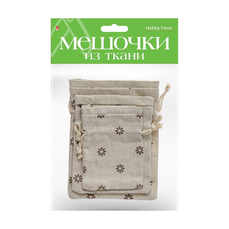 Мешочки подарочные из ткани 3шт 3 р-ра №14
