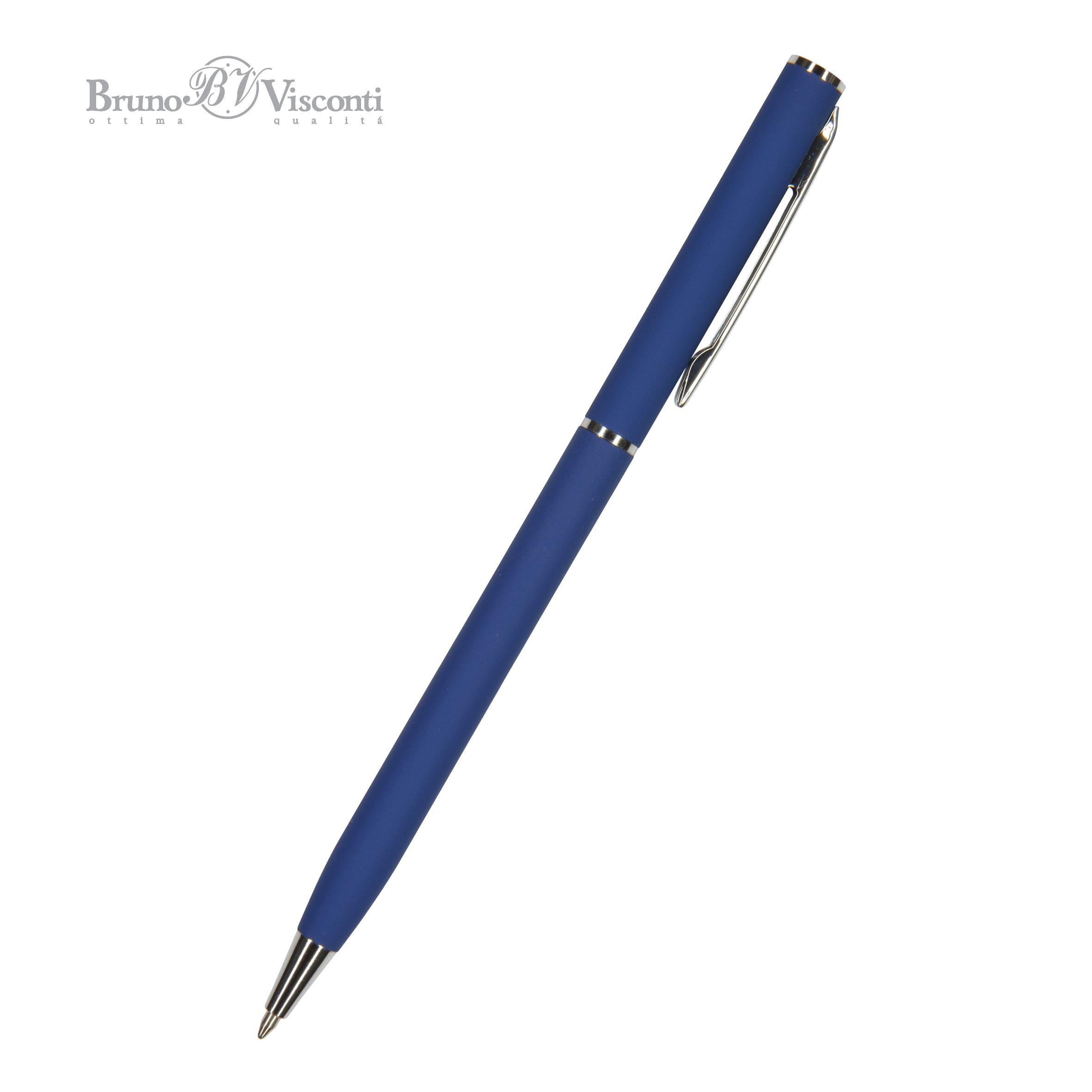 Ручка подар шар BV Palermo синяя 0,7мм корп поворот