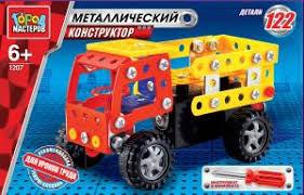 Конструктор металлический Грузовик