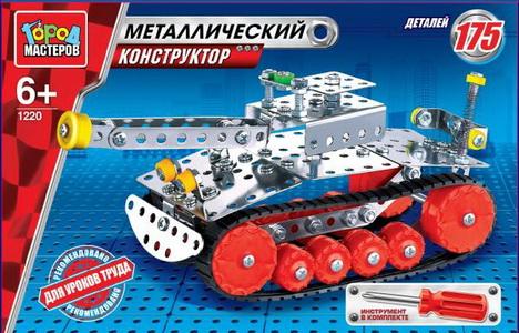 Конструктор металлический Танк 175 дет.