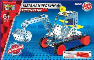 Конструктор металлический Экскаватор 193 дет.