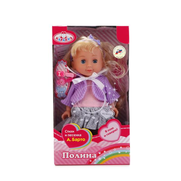 Кукла Карапуз 25см, озвуч. Полина