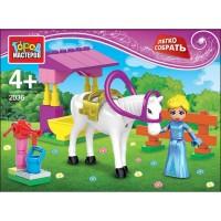 Конструктор Принцесса с лошадкой, с фигуркой