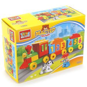 Конструктор Большие кубики: Паровозик с 2 вагонами