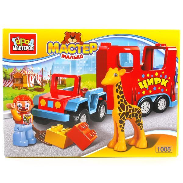 АКЦИЯ-20 Игр Конструктор Большие кубики: Машинка с жирафом