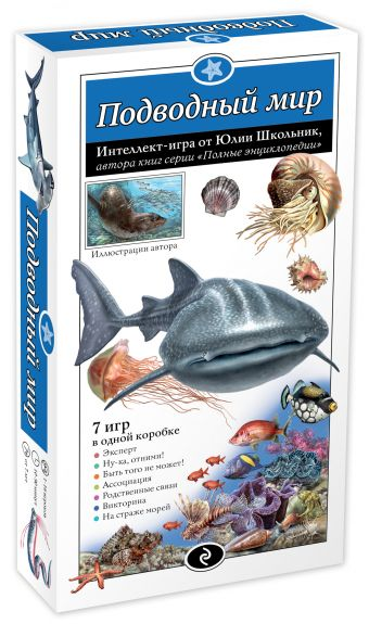 Настольная Подводный мир. Образовательная настольная игра