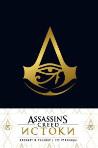 Зап. книжка А5 192л Assassin's Creed в эко-коже Черный