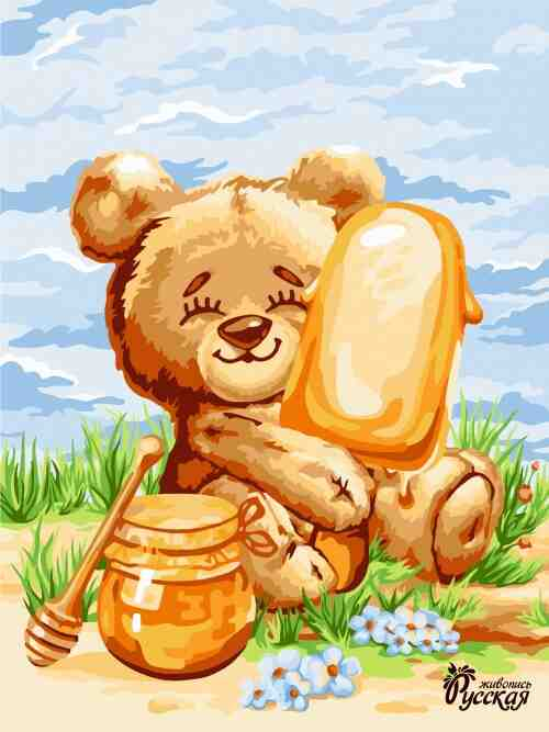 Творч Рисование по номерам 30Х40 Медовое мороженое
