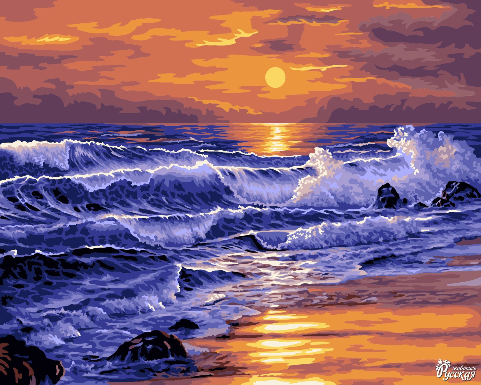 Творч Рисование по номерам 40Х50 Заход солнца