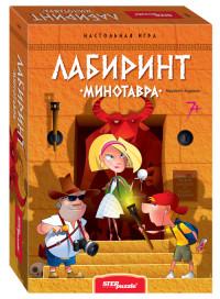 Игра Настольная Лабиринт Минотавра