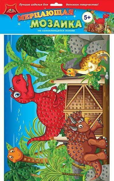 Творч Мозаика самокл. мерцающая А3 Динозавры