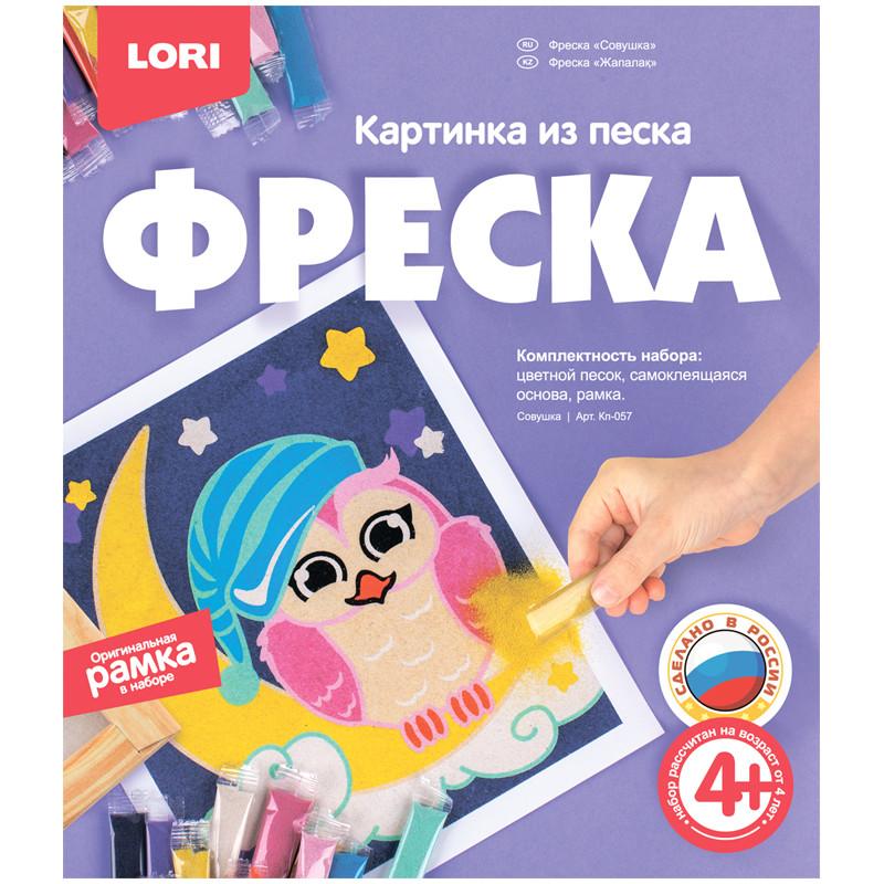 Творч Фреска Совушка