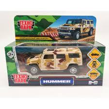 Машина Hummer H2 камуфляж 12см металл откр.двери, инерц., песочная