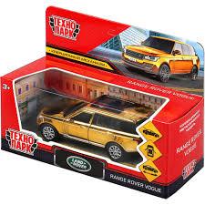 Машина Range rover vogue хром 12см металл откр.двери, инерц, золотая