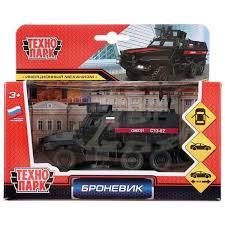 Машина Броневик 12см металл двери, баг., вращ. пушка, инерц.