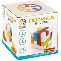 Игра Логическая Логика в кубе