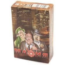 Игра Настольная Мафия 17 карт+ классич.колода карт(36 шт.)