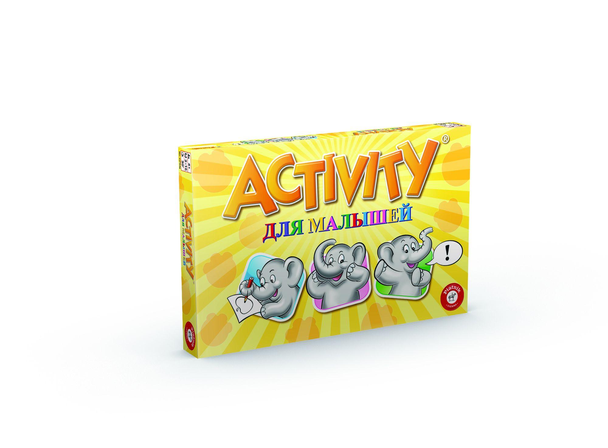 Игра Настольная Activity для Малышей обновленная версия