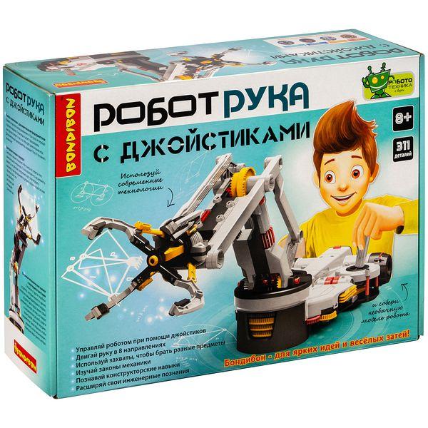 Набор для исследования Робот-рука с джойстиками