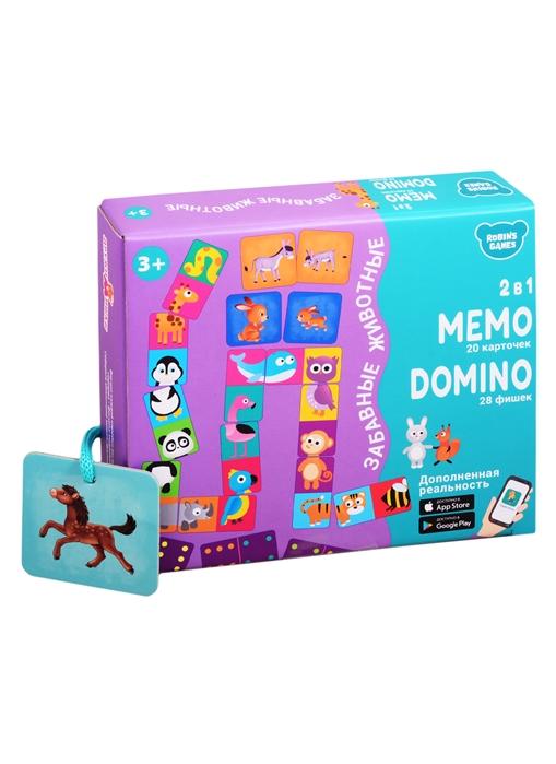 Игра Настольная Мемо Домино Забавные животные 2в1 20 карточек 28 фишек