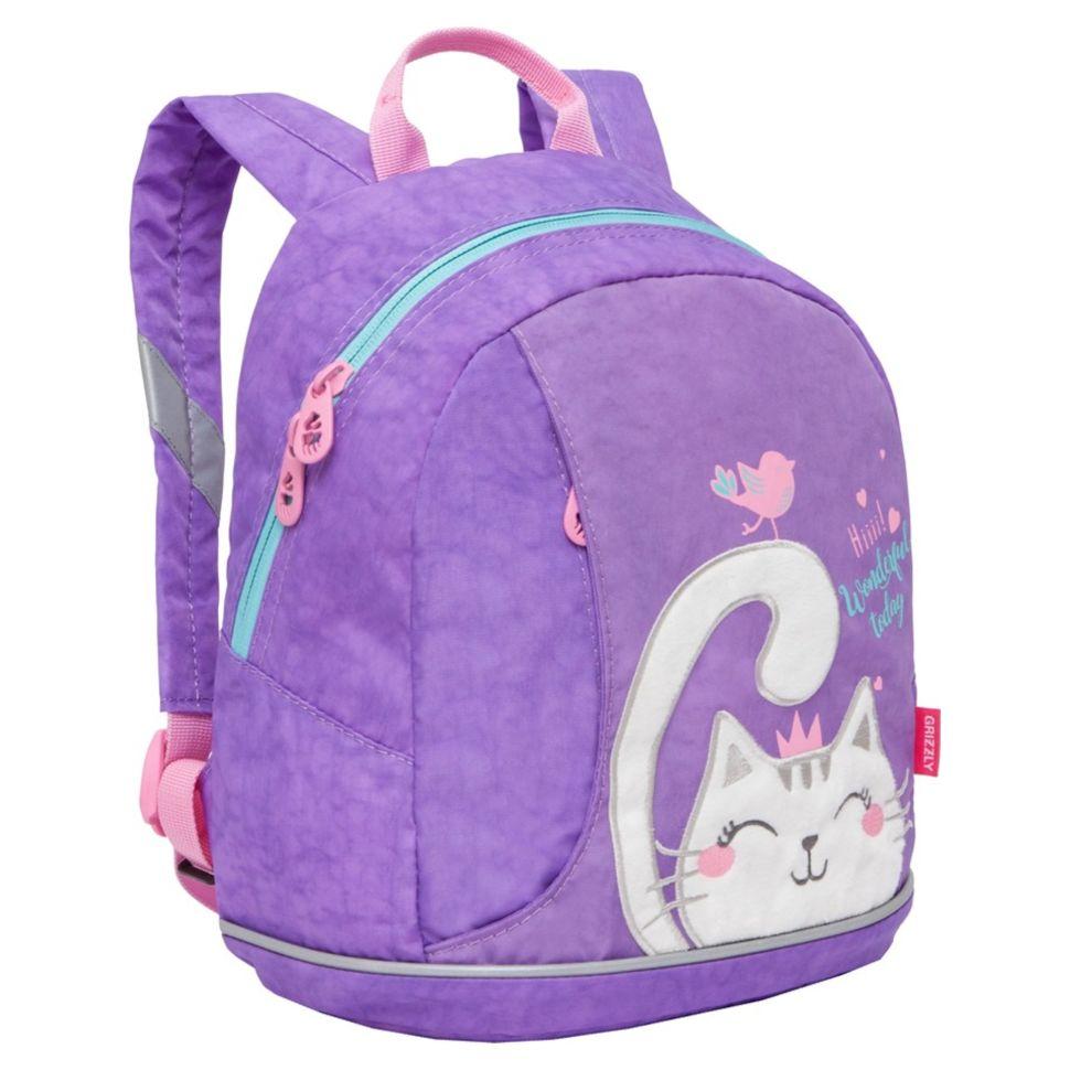 Рюкзак детский Grizzly Кошечка лаванда 25*30*14