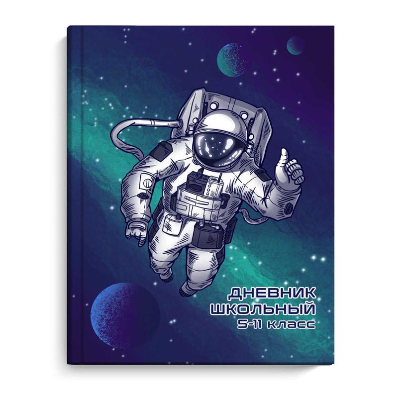 Дневник ст кл Открытый космос