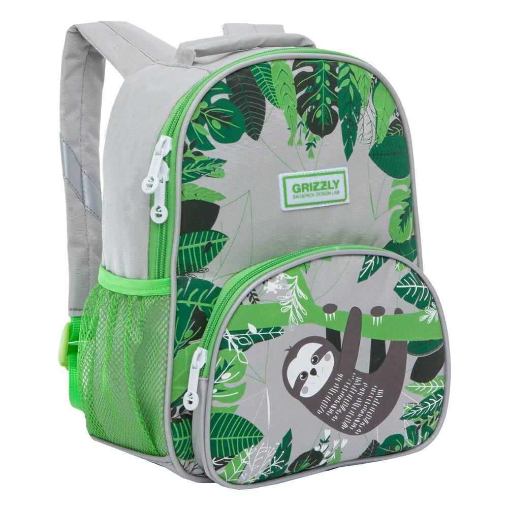 Рюкзак детский Grizzly Ленивец светло/серый 23*30*11