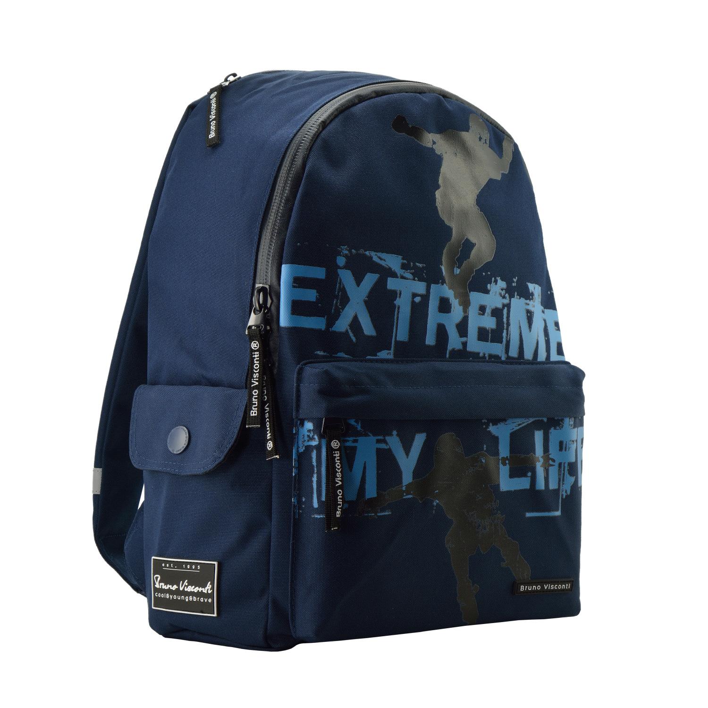 Рюкзак молодежный BV Экстрим. Ролики синий