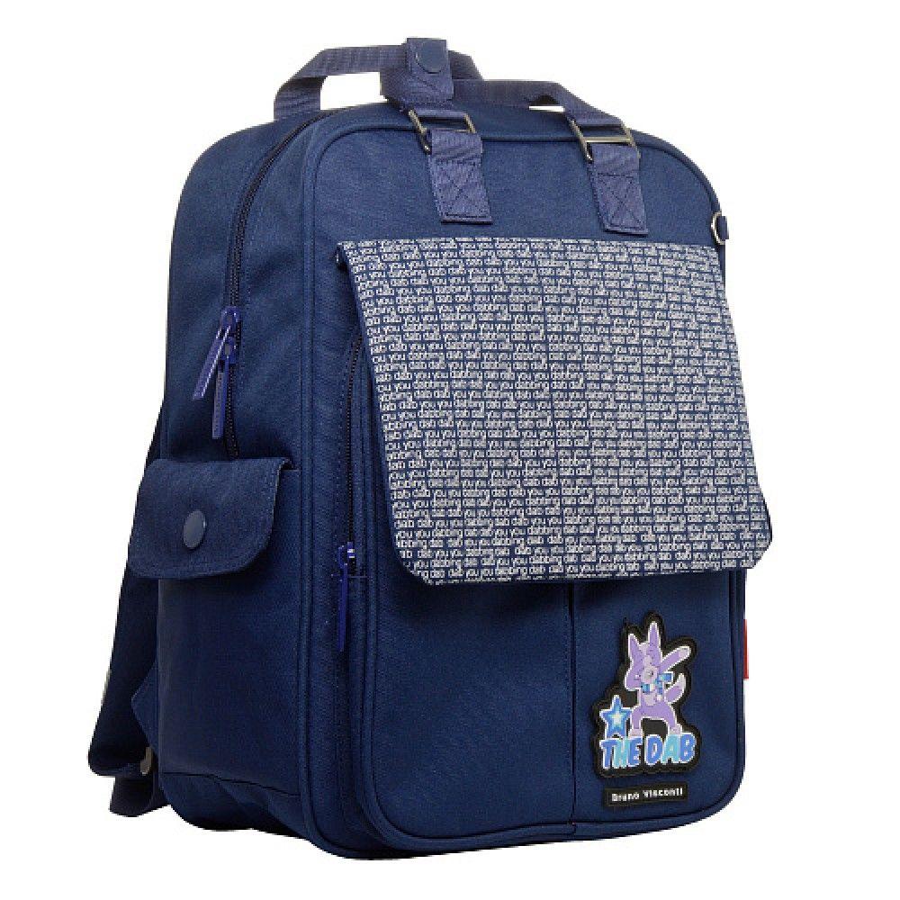 Рюкзак молодежный BV Dab синий с ручками