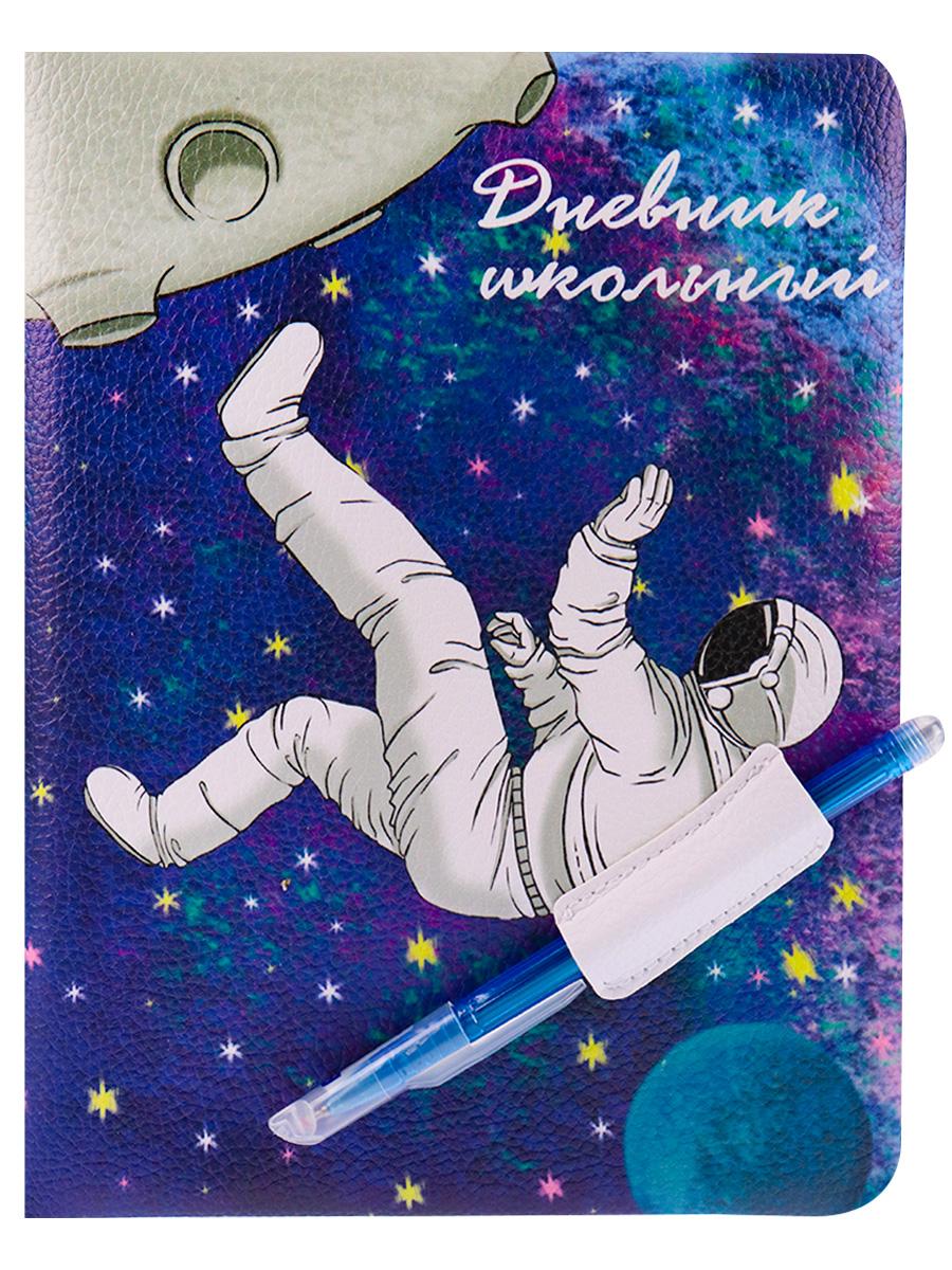 Дневник ст кл иск.кожа Открытый космос + ручка