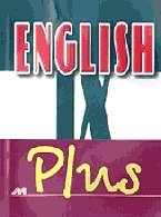 Английский IХ плюс: Учебное пособие (*English IХ Plus)